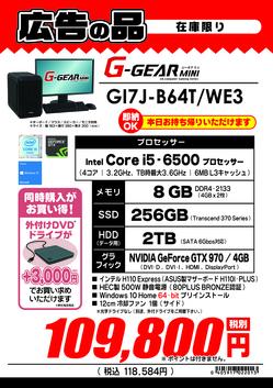 GI7J-B64T_WE3.pdf.jpg
