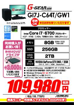 GI7J-C64T_GW1.jpg