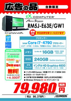 RM5J-E63E_GW1.jpg