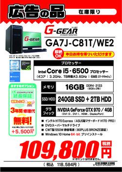GA7J-C81T_WE2.jpg