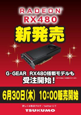 Radeon 10:00販売_000001.jpg