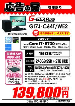 GI7J-C64T_WE2.jpg