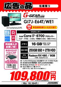 GI7J-E64T_WE1.jpg