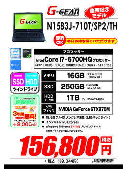 N1583J-710T_SP2_TH.jpg