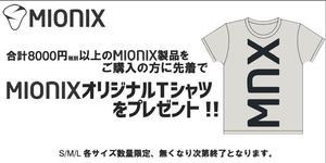 20160812_mionix_t-shirt.jpg