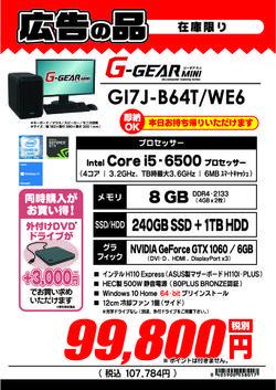 GI7J-B64T_WE6.jpg