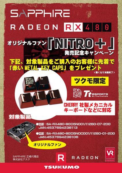 RX480-metalkeycaps-2_000001.jpg