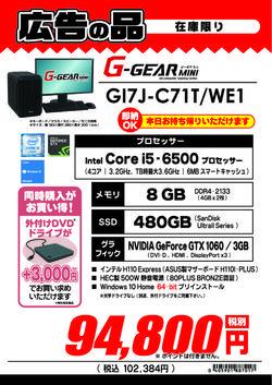 GI7J-C71T_WE1.jpg