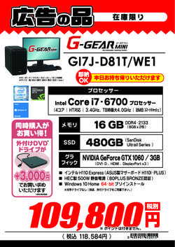 GI7J-D81T_WE1.jpg