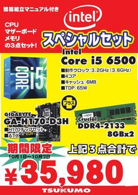 GAH170D3H新セット_000001.jpg