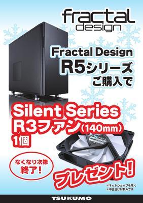 Fractal Design_000001.jpg