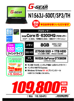 N1563J-500T_SP3_TH.jpg