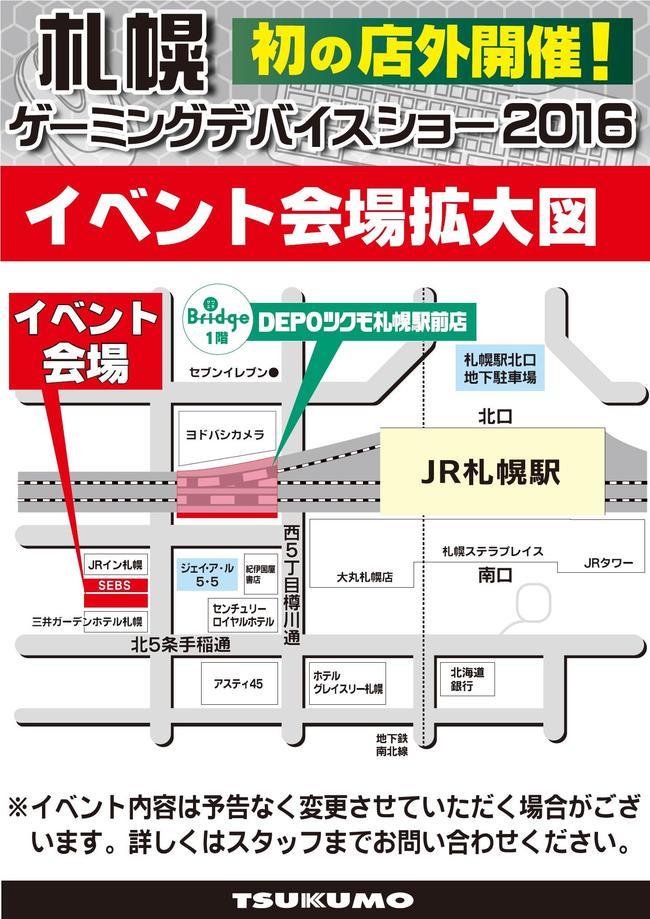 会場拡大図.jpg