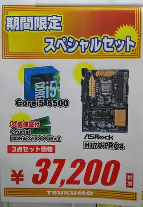 DSC_8056.JPG