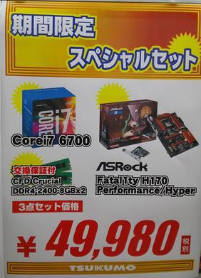DSC_8058.JPG
