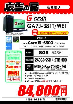 GA7J-B81T_WE1.jpg