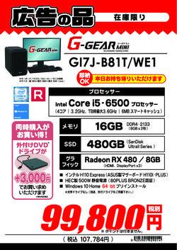 GI7J-B81T_WE1.jpg