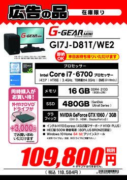 GI7J-D81T_WE2.jpg