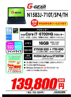 N1583J-710T_SP4_TH.jpg