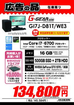 GI7J-D81T_WE3.jpg