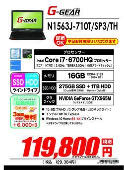 N1563J-710T_SP3_TH.jpg