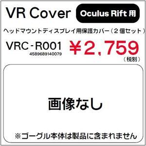 20161231_mogra_cover_r001.jpg
