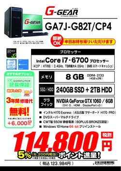 GA7J-G82T_CP4.jpg