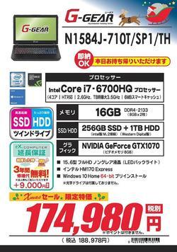 N1584J710T.jpg