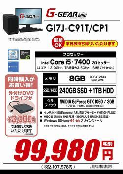 GI7J-C91T_CP1.jpg