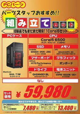 0201まとめ_000002.jpg