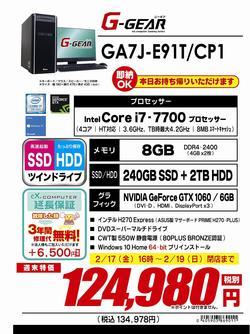 GA7J-E91T_CP1-0217.jpg