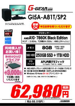 GI5A-A81T_SP2.jpg