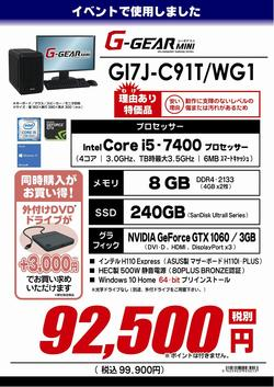 GI7J-C91T_WG1.jpg