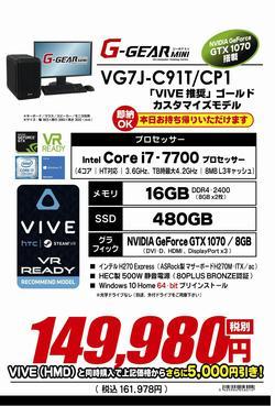 VG7J-C91T_CP1.jpg