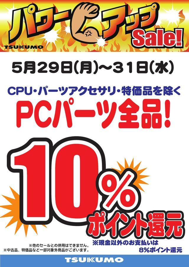 10%_000001.jpg