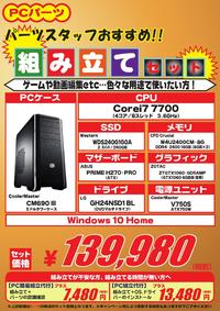 0511まとめ_000003.jpg