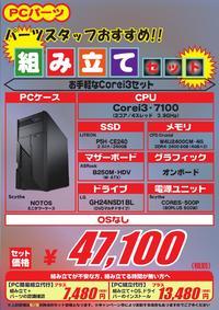 商品見せまとめ_000002.jpg