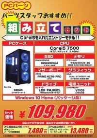 0511まとめ_000001.jpg