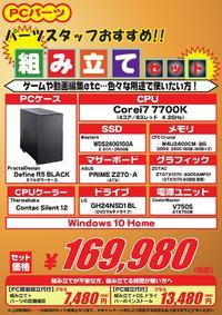 0511まとめ_000002.jpg