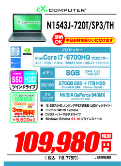 N1543J-720T_SP3_TH.jpg