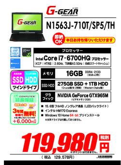N1563J-710T_SP5_TH.jpg