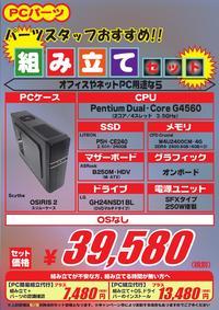 商品見せまとめ_000001.jpg