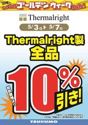 Thermalright_10%.jpg