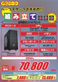 商品見せまとめ_000004.jpg