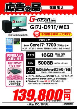 GI7J-D91T_WE3.jpg