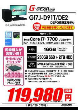 GI7J-D91T_DE2.jpg
