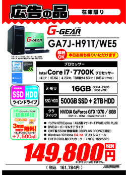 GA7J-H91T_WE5.jpg