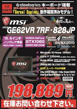 GE62VR 7RF-828JP.jpg