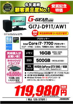 GI7J-D91T_AW1.jpg