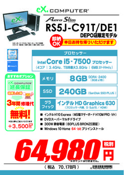 RS5J-C91T_DE1.jpg